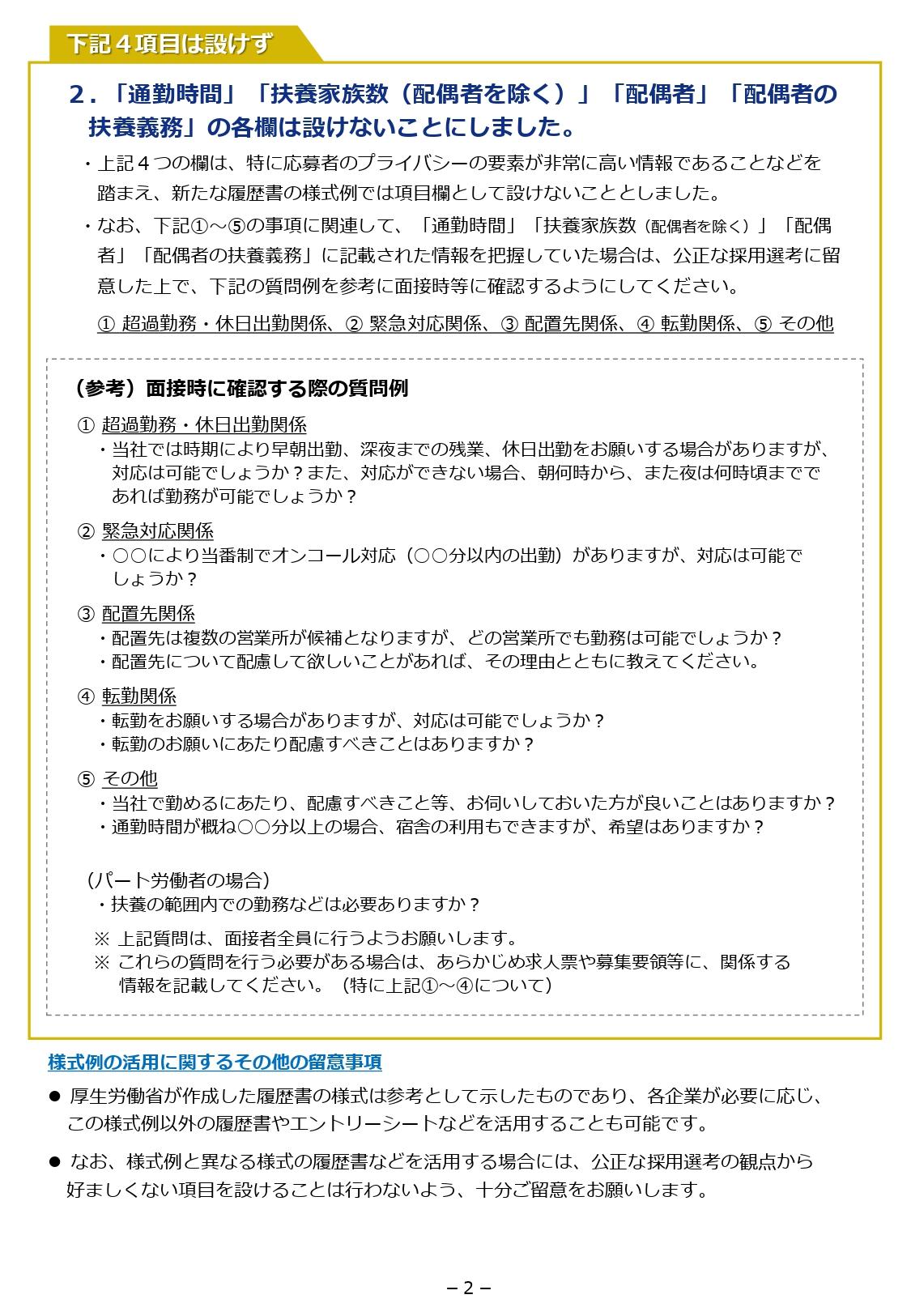 09_page0002.jpg