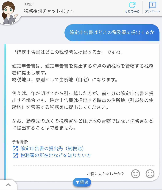 ふたばシリーズ001