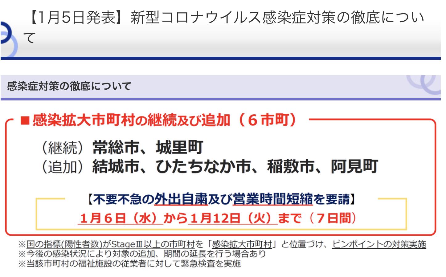 704507BB-0939-4637-82A4-2E93EB51C03A.jpeg