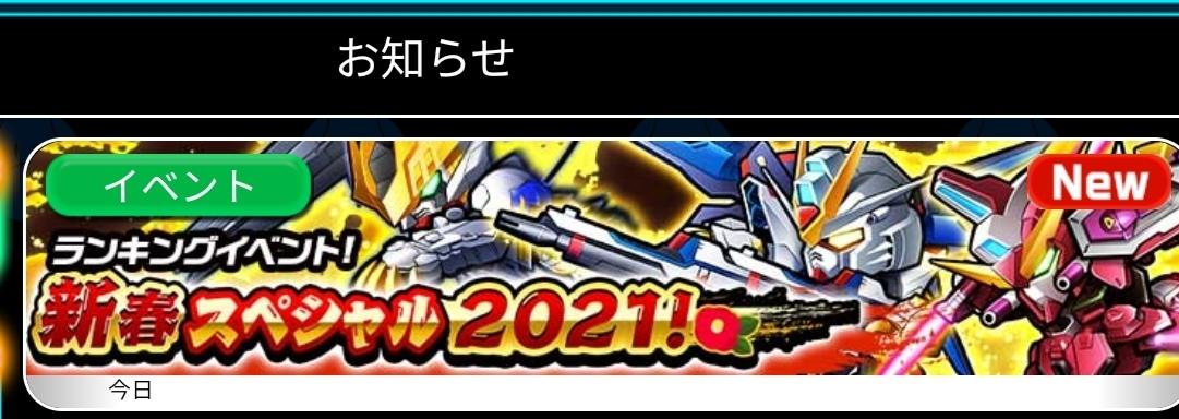 20210107072504d55.jpg