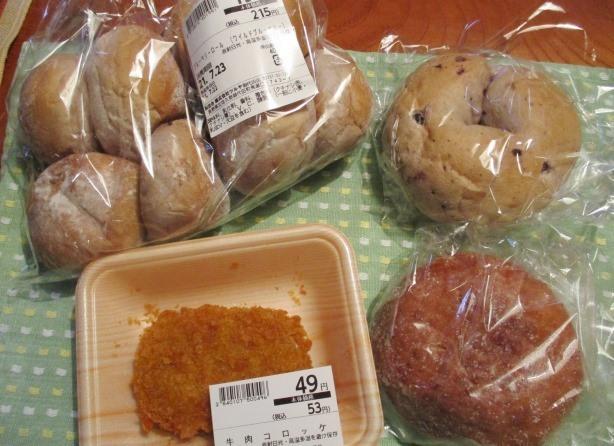 ツルヤのパン