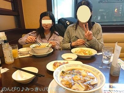 bamiyangomokumen01.jpg