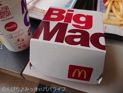bigmac20210404.jpg