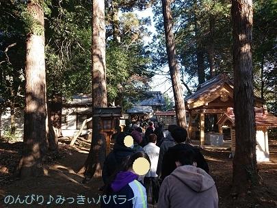 hatsumode202102.jpg