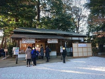 hatsumode202105.jpg