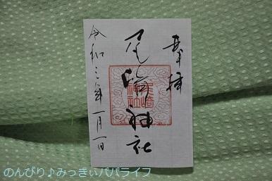 hatsumode202106.jpg