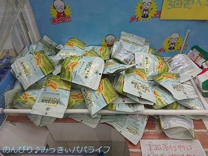 jagaimogokochi01.jpg