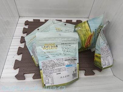 jagaimogokochi02.jpg