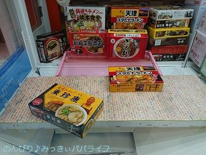 jagaimogokochi04.jpg