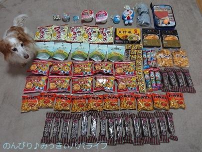 jagaimogokochi11.jpg