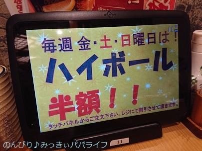 katsutoshi210102.jpg