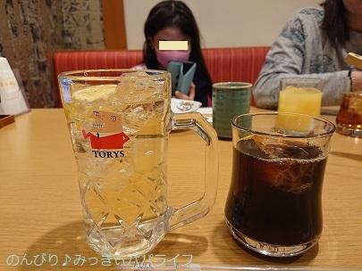 katsutoshi210103.jpg