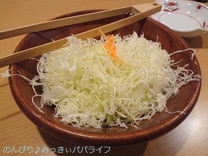 katsutoshi210104.jpg