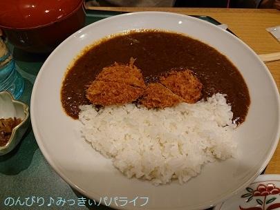 katsutoshi210106.jpg