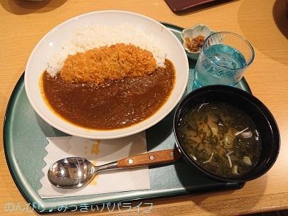 katsutoshi210107.jpg