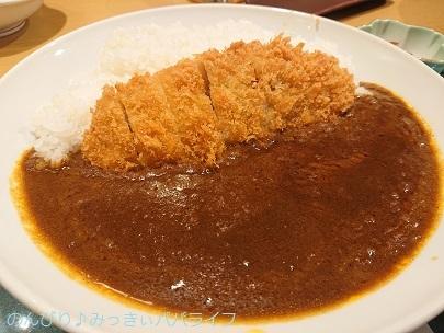 katsutoshi210108.jpg