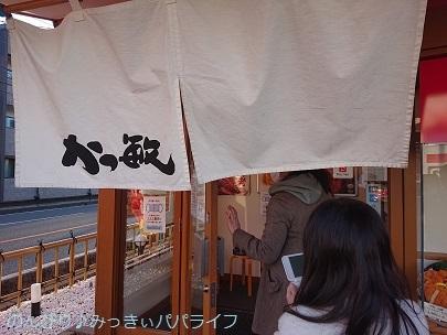 katsutoshi210201.jpg