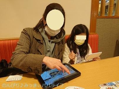 katsutoshi210203.jpg