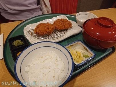 katsutoshi210204.jpg