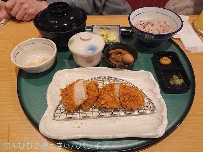 katsutoshi210206.jpg