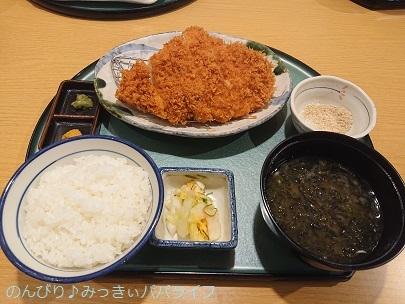 katsutoshi210207.jpg