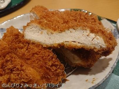 katsutoshi210208.jpg