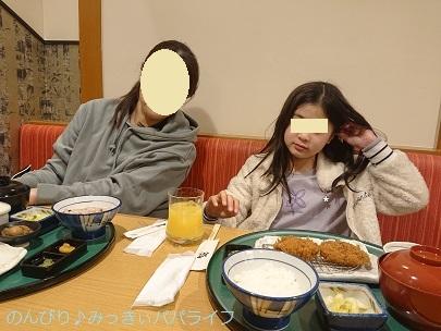 katsutoshi210212.jpg