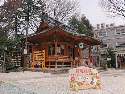 kawagoekumano20210101.jpg
