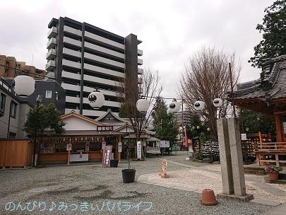 kawagoekumano20210102.jpg