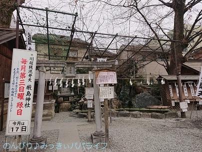kawagoekumano20210103.jpg