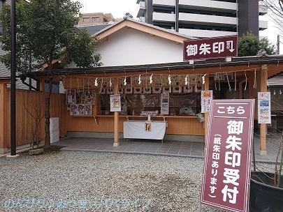kawagoekumano20210104.jpg
