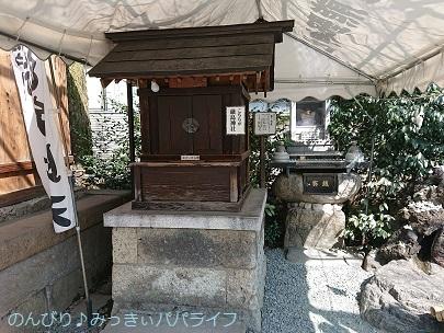 kawagoekumano20210304.jpg