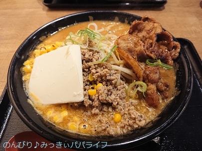 marukinhonpo20210305.jpg