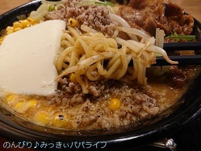 marukinhonpo20210306.jpg