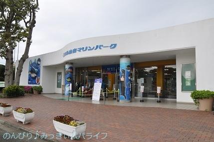 miurahanto202104001.jpg