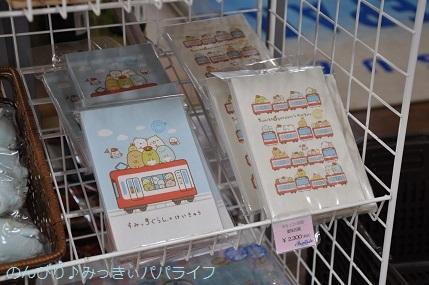 miurahanto202104007.jpg