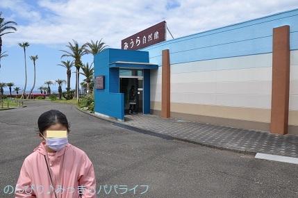 miurahanto202104063.jpg