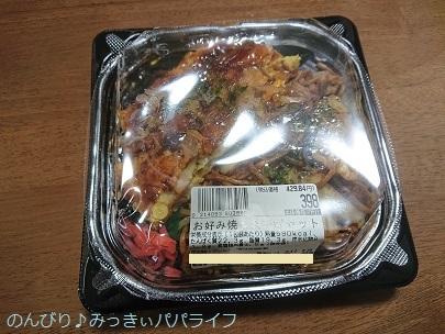 okonomiyakiandyakisoba01.jpg