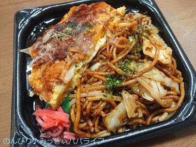 okonomiyakiandyakisoba02.jpg