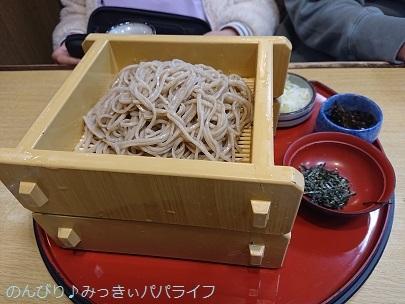 sagami2020123102.jpg