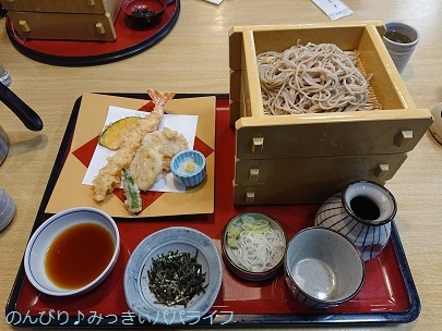 sagami2020123105.jpg
