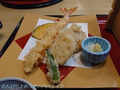 sagami2020123106.jpg