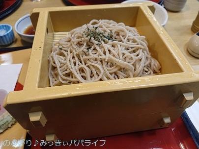 sagami2020123108.jpg