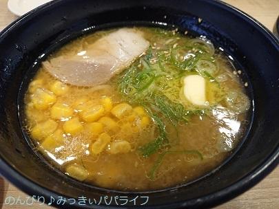 sapporomisokeyaki02.jpg