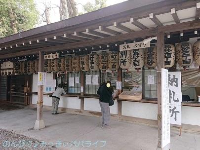 tsukijinja05.jpg