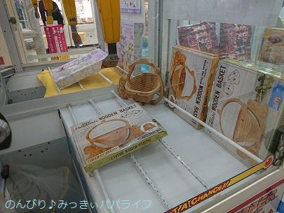 woodenbasket01.jpg