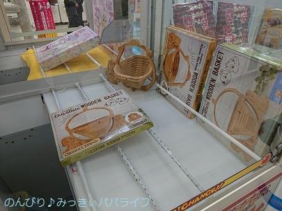 woodenbasket02.jpg