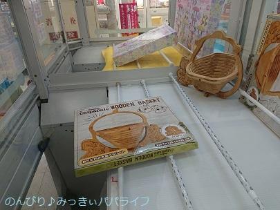 woodenbasket03.jpg