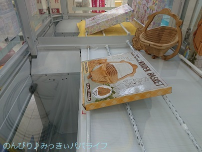 woodenbasket05.jpg