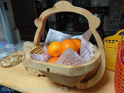 woodenbasket10.jpg